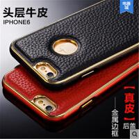 雪奈儿新款iphone6Plus/6splus手机壳奢华 苹果6/6s手机壳真皮保护套5.5金属套iphone5/5s苹果6s手机壳