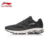 李宁跑步鞋男鞋跑步系列减震半掌气垫晨跑运动鞋ARHL087ARHL087
