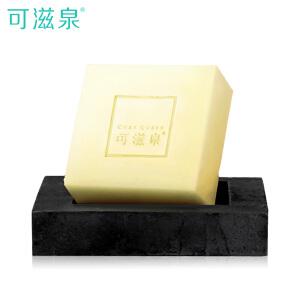 可滋泉 金盏花精萃紧致精油手工皂100g 收缩毛孔控油保湿