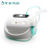 [yuwell]鱼跃雾化器403E 空气压缩式 儿童成人家用医用雾化药物吸入治疗机呼吸机