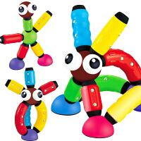 科博 磁力棒儿童早教益智玩具 拼插建构玩具 智力开发玩具 磁力玩具 礼物  动物朋友