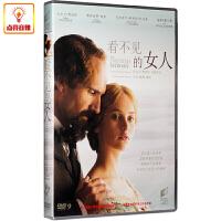 正版电影 看不见的女人(DVD9) 拉尔夫・费因斯 菲丽希缇・琼斯