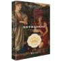 英国中世纪诗歌选集