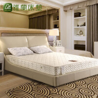香港雅兰 伊芙 软硬适中 精钢5环弹簧床垫席梦思 1.5/1.8单/双人床垫