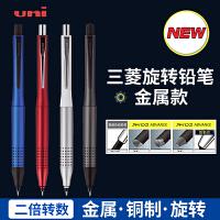 日本PILOT百乐|摇摇自动铅笔HOP-20R|按动&摇摇出铅 0.5mm 10色