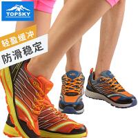 【2016新款】Topsky/远行客 户外越野跑鞋 男女款情侣户外跑步鞋