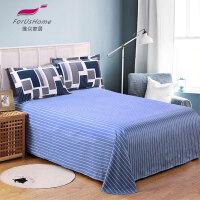 [当当自营]维众家纺 床单纯棉斜纹双人蓝色格调230cm*250cm