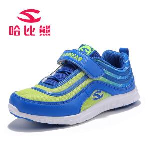 哈比熊春秋季2017新款儿童透气运动鞋韩版休闲鞋