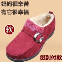 欣清2016女短靴老北京布鞋中老年女棉鞋居家时尚平跟保暖妈妈鞋办公室保暖棉拖鞋