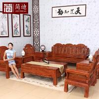 包邮简迪红木家具非洲花梨木大富豪沙发组合仿古客厅家具会客沙发中式实木沙发红木沙发