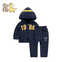 童泰 男童春秋装宝宝套装男1-4岁男宝宝婴幼儿潮装两件套外出服