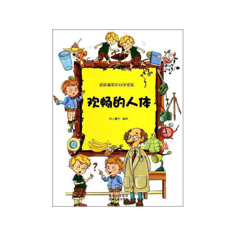 ppt 背景 背景图片 边框 动漫 卡通 漫画 模板 设计 头像 相框 800