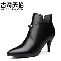 古奇天伦尖头高跟细跟女单鞋子防水台水钻深口皮鞋高跟单靴 8512
