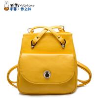 Miffy米菲 2016新款 糖果色双肩包 日韩小清新时尚潮女包欧美时尚PU背包