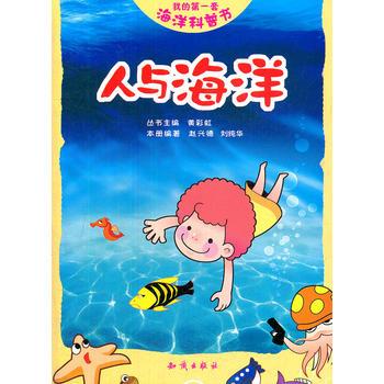 """""""书是知识的海洋"""" 好还是 """"书是知识的源泉"""" 要有明确"""