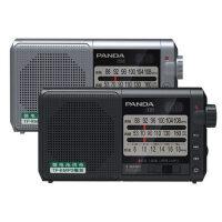 熊猫 T01全波段收音机 便携式插卡收音机充电半导体收音机老年人收音机