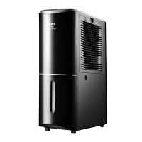 【当当自营】 艾美特(Airmate) DM1211除湿机 室内抽湿机可干衣除霜家用地下室抽湿器
