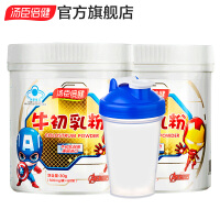 汤臣倍健 牛初乳粉60袋 +牛初乳加钙30片2瓶  增强免疫力