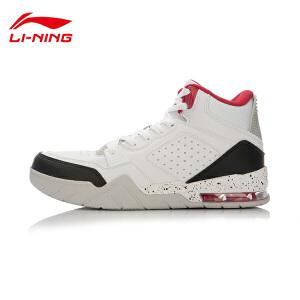 李宁男子半掌气垫篮球文化鞋RETRO 90高帮运动鞋ABCL021