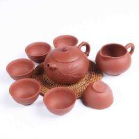 尚帝 整套功夫茶具 茶壶茶杯 紫砂茶具套装 XM221DYPG1
