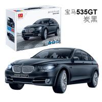 【当当自营】邦宝小颗粒益智拼装积木玩具宝马正版汽车535GT车模回力车6805-1黑色