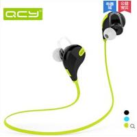 【当当原装正品】QCY QY7尖叫无线运动蓝牙耳机4.0 立体声通用型头戴式迷你双入耳