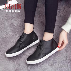 2017春季新款超纤软皮中低帮休闲鞋女平底学生韩版潮系带板鞋女鞋平跟