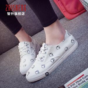 2017秋款小白鞋女卡通款帆布鞋平底板鞋韩版学生布鞋休闲鞋卡通球鞋