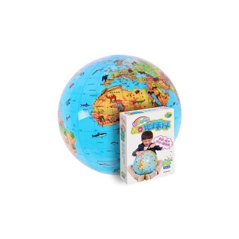儿童专用地球仪 动物百科
