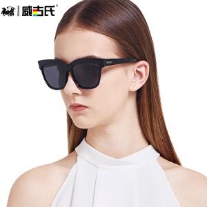 威古氏偏光太阳镜新款女潮双色潮流太阳镜9102