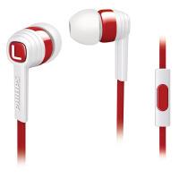 飞利浦SHE7055面条线控音乐耳机入耳式手机耳机耳麦 立体声重低音