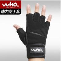 唐力龙健身手套 男女 半指运动手套 锻炼 训练 哑铃举重护腕手套