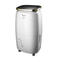 【当当自营】 艾美特(Airmate) DM3016 除湿机 家用净化烘干抽湿机
