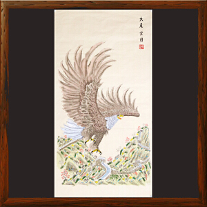 国家非遗高密扑灰年画《大展宏图》山东省文化厅颁发证书作者(003)
