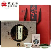 新茶 祺彤香茶叶 铁观音 安溪铁观音清香型铁观音印象礼盒装320g