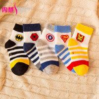 [5双盒装]内慧 立体卡通宝宝袜子棉可爱中筒儿童袜子 WZ5089