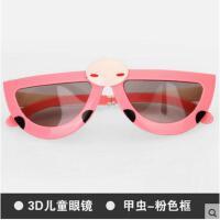 韩版时尚卡通款儿童3d眼镜偏光偏振 轻盈舒适耐用电视电影通用三D立体眼睛潮