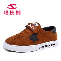 哈比熊童鞋2017春秋季新款儿童板鞋男童舒适韩版中小童板鞋运动鞋