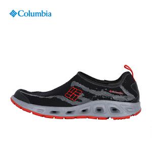 【领卷满400减100】Columbia哥伦比亚户外男款轻便舒适缓震两栖鞋DM1124