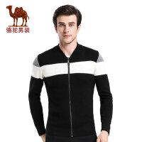 骆驼男装 秋季新款时尚立领开衫撞色休闲毛线衣长袖修身毛衣男