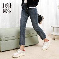 欧莎夏装女2017夏季新款女装百搭深蓝色显瘦九分牛仔裤S117B53003