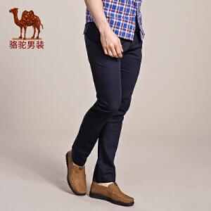 骆驼男装 夏季新款系带中腰时尚商务休闲长裤纯色修身休闲裤男