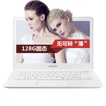 三星(SAMSUNG)910S3L-M01 13.3英寸超薄笔记本电脑 (酷睿I5 6200 内存8G 白色910S3L-M01 硬盘256G固态 集成显卡 WIN10)三星 新品13寸 白色笔记本