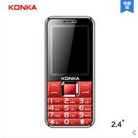 Konka/康佳 C621 电信老人手机 直板长待机 语音老人机