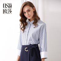 OSA欧莎2017春女春装新款女装 别致翻折袖口条纹翻领衬衫S117A12005