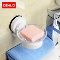 韩国进口 创意沥水肥皂盒 肥皂架吸盘皂盒浴室香皂架 香皂盒 皂托