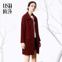 限时抢欧莎冬季新款女装 翻领单排扣百搭中长毛呢外套冬D21126