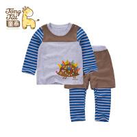 童泰新款秋装婴儿衣服儿童套装韩版外出服男女宝宝外出假三件套