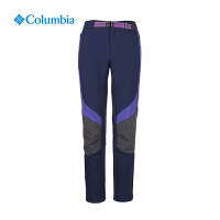 Columbia哥伦比亚户外女款舒适透气防泼水登山徒步冲锋裤PL8133