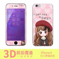 iphone6 红帽女孩手机保护壳/彩绘保护壳/钢化膜/前钢化膜